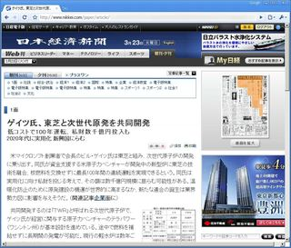 20100323_nikkei_b